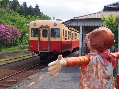 小湊鉄道 高滝駅