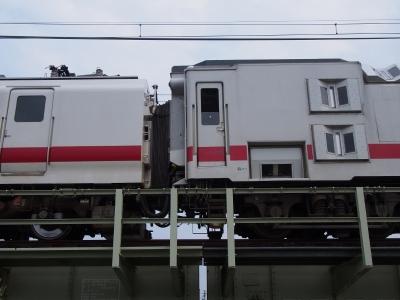 マヤ50 East i-E