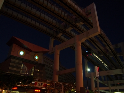 千葉駅前交番