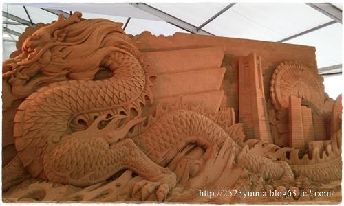 F20140830砂の彫刻展04