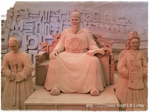 F20140830砂の彫刻展05