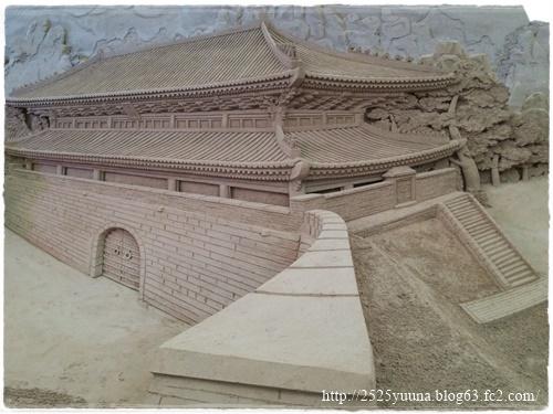 F20140830砂の彫刻展06