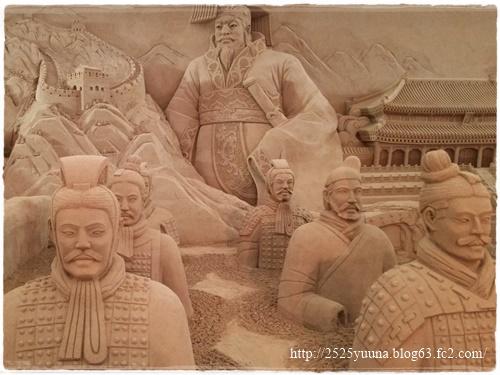 F20140830砂の彫刻展07