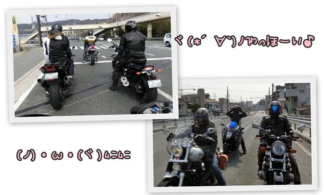 2014-03-16.jpg