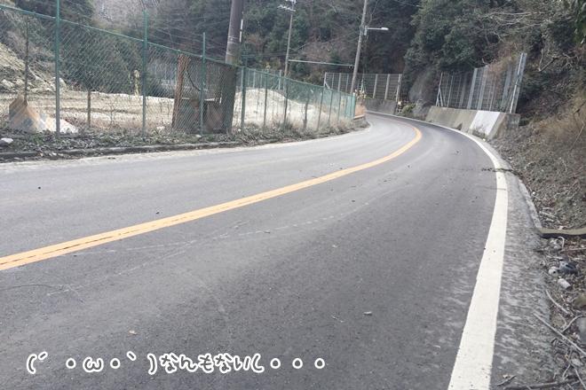 写真 2014-02-11 14 09 31