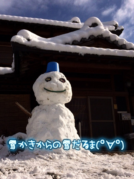 写真-2014-02-15-10-03-34