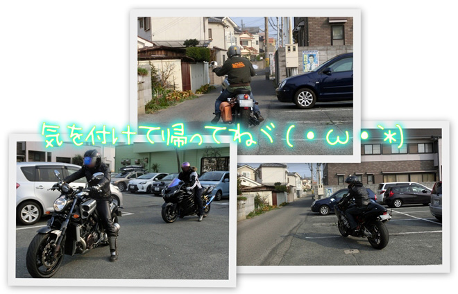 blog用1