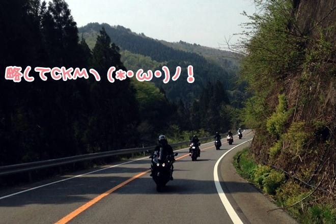写真 2014-05-06 1 52 12
