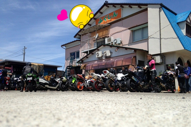 写真 2014-05-19 0 46 28