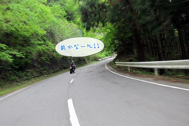 写真 2014-05-26 15 39 24