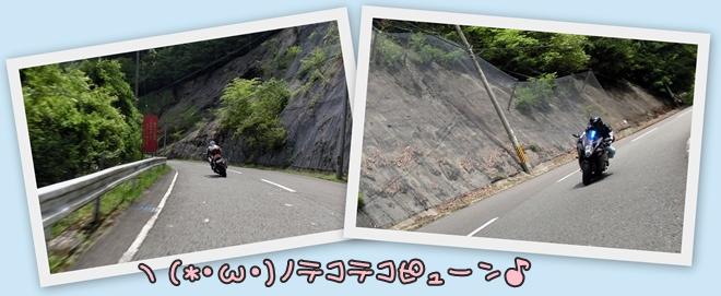 blog用8