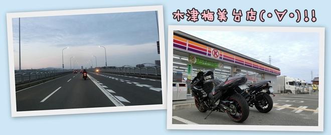 blog用12