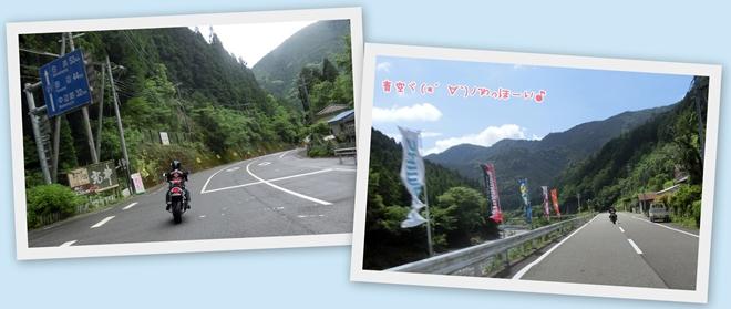 blog用16