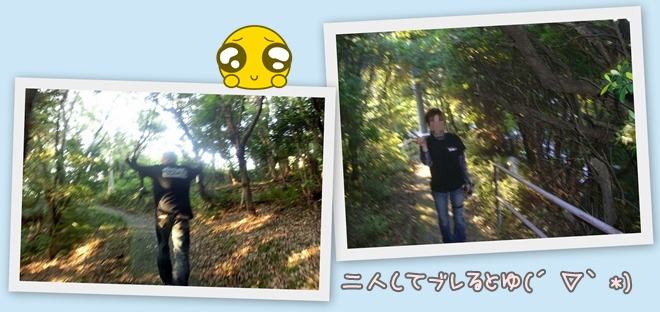 blog用18