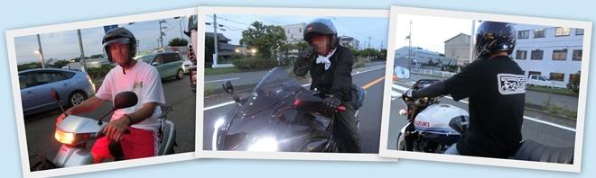 blog用27