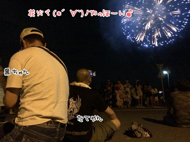 写真 2014-08-07 20 38 13