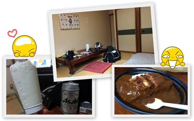 blog用6