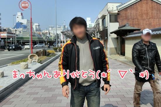 CIMG1552.jpg