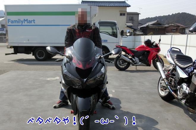 CIMG1620.jpg