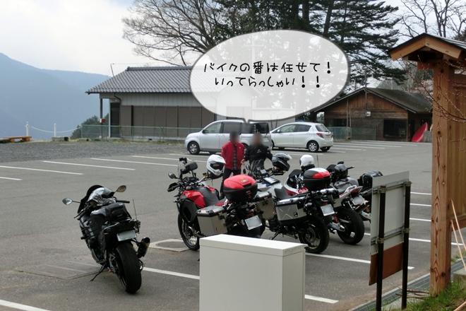 CIMG2131.jpg