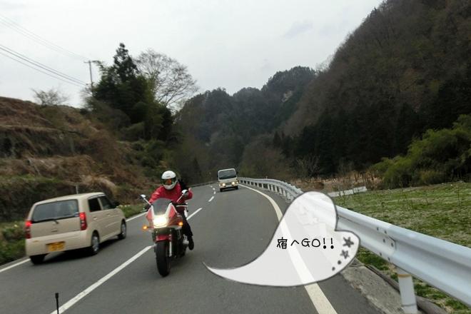 CIMG2152.jpg