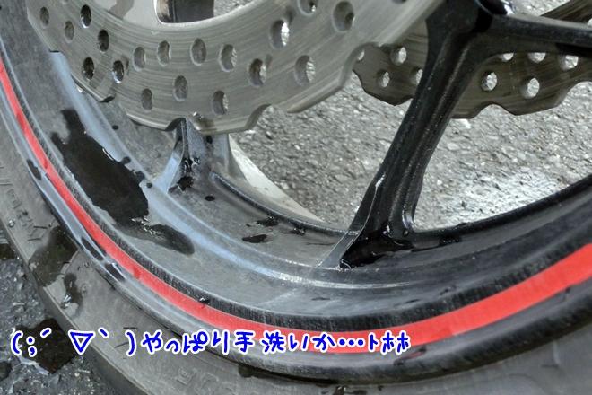 CIMG3305.jpg