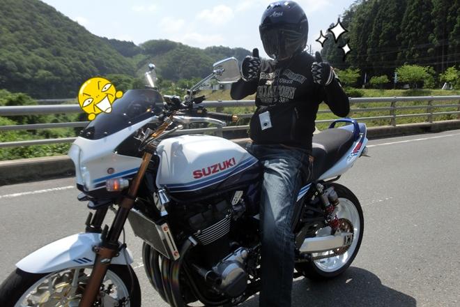 CIMG3503.jpg