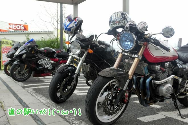 CIMG3765.jpg