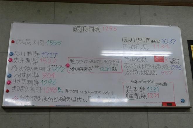 CIMG4067.jpg