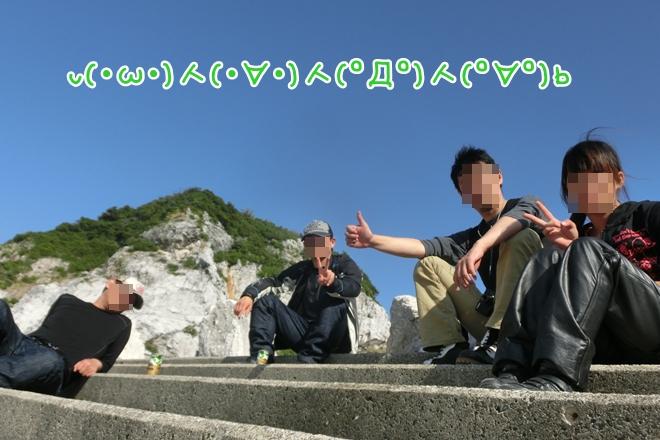 CIMG5174.jpg