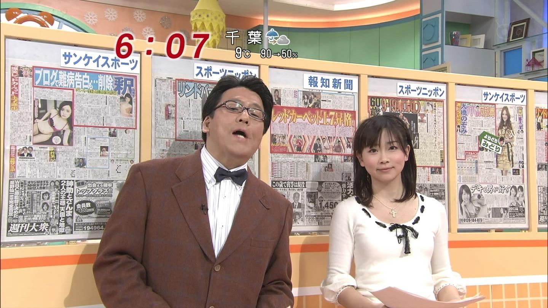 【悲報】『めざましテレビ』の五輪報道に批判殺到w(画像あり)