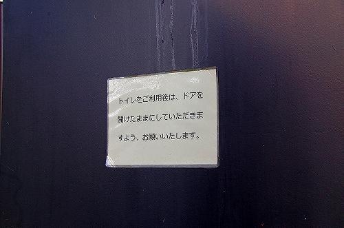 IMGP2061.jpg