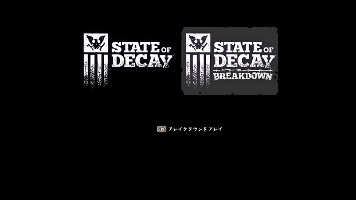 StateOfDecay 2014-02-16 18-07-21-693