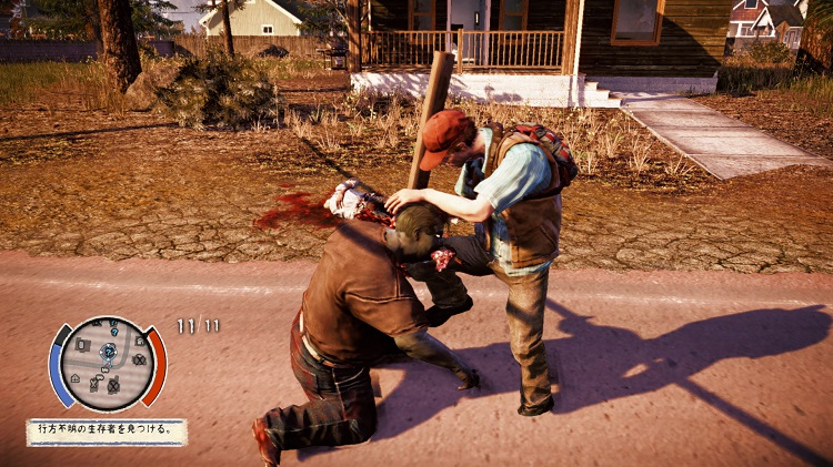 StateOfDecay 2014-02-16 12-11-09-458