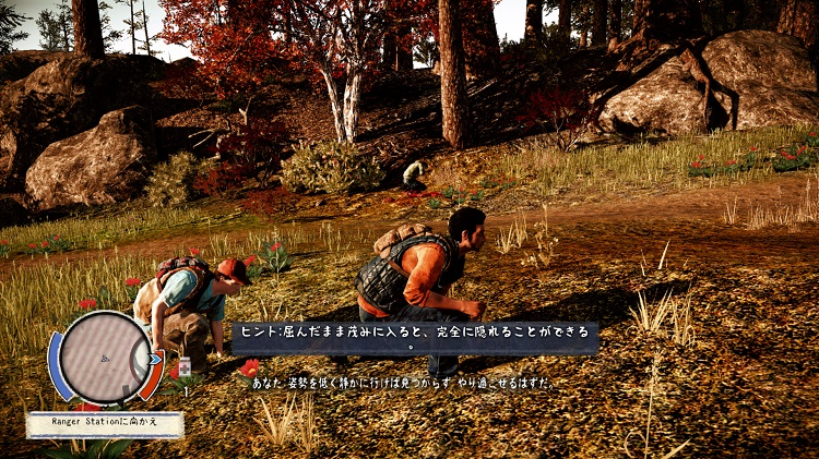 StateOfDecay 2014-02-14 18-17-04-705