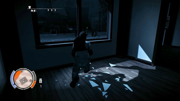 StateOfDecay 2014-02-16 12-50-22-120