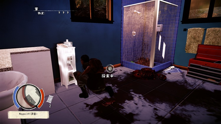 StateOfDecay 2014-02-16 16-55-23-268