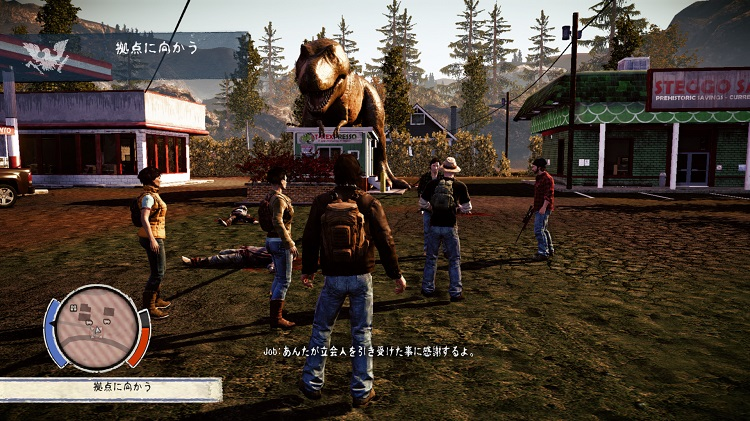 StateOfDecay 2014-02-12 20-15-14-028