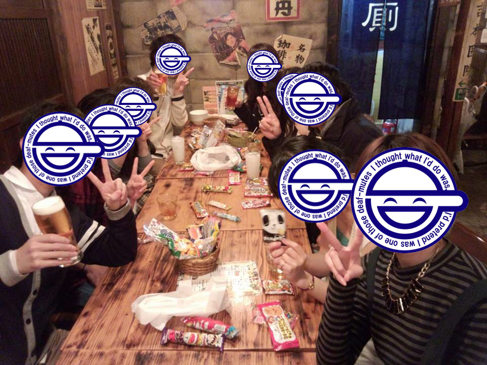 駄菓子バー1