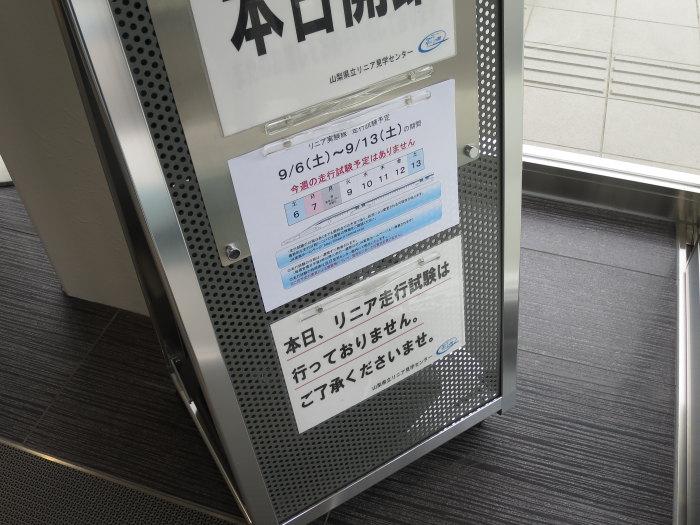 2014_09_10_ps008.jpg