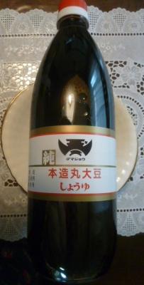 坂巻醤油 (10)