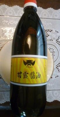 坂巻醤油 (11)