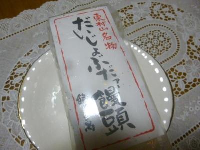 餅萬 (8)