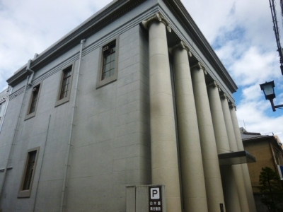 旧郡山橋本銀行 (2)