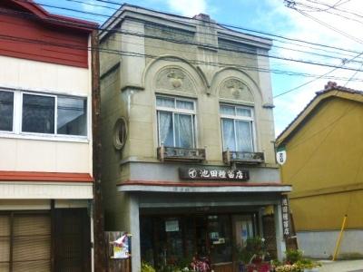 池田種苗店 (2)