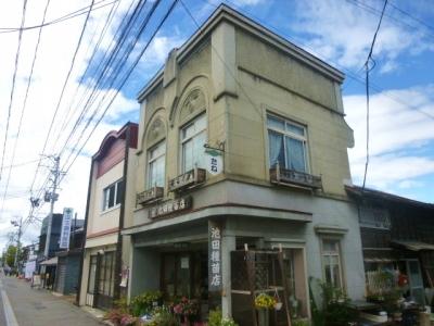 池田種苗店 (3)
