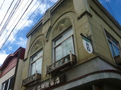 池田種苗店 (4)