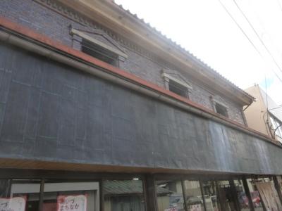 芳賀新吉商店 (2)