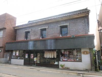 芳賀新吉商店 (5)