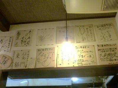 あじ庵食堂 (4)